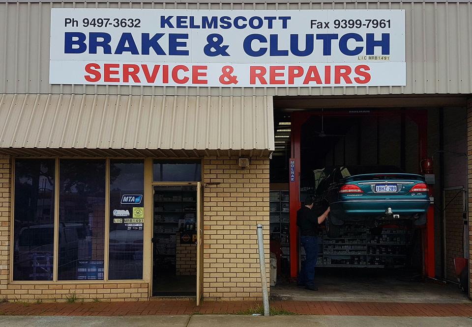 kbc-storefront